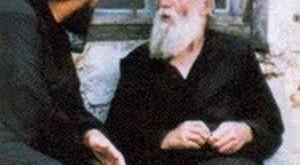 св.паисий