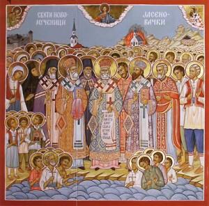 st_martyrs_jasenovac