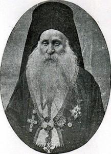 Sinesiy_Skopski_Mitropolit