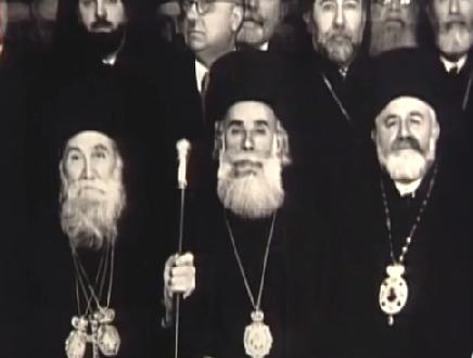 """Резултат с изображение за """"Вселенската патриаршия в Цариград отменя схизмата"""""""