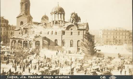 st-nedelya-cathedral-bombing