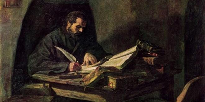 paisiy-hilendarski-portret-ot-hudozhnika-koyu-denchev