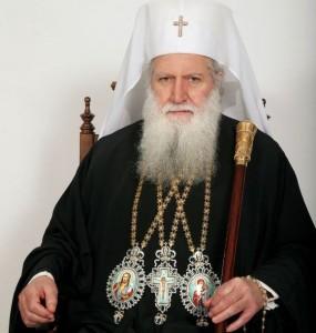 patriarh_neofit03 2015(1)