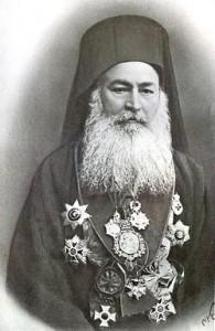 BASA_1318K-1-5972-8_Plovdivski_mitropolit_Maxim-1938